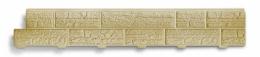 Панель виниловая СФ - 01 Кремовый размер 3100 х 230 мм